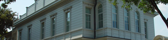 Ajia Otel, İstanbul