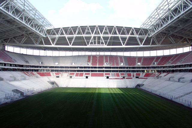 ANS İnşaat Fenerbahçe - İstanbul